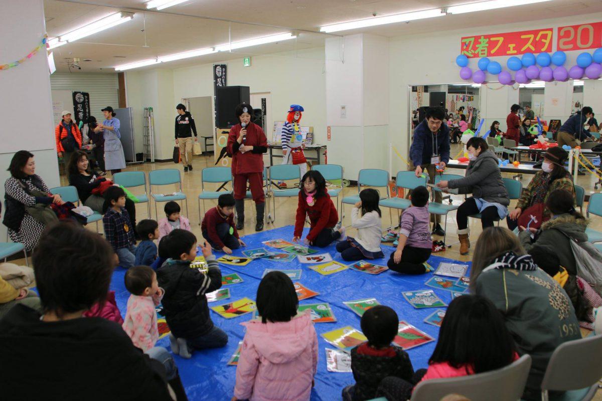 『忍者フェスタ2017』出店者 & ボランティアスタッフ 大募集!!
