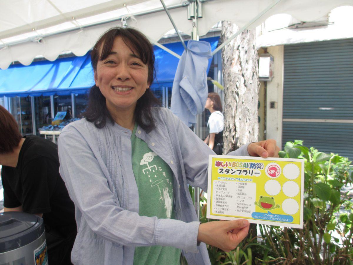 8月4日、中央通りで「楽しいBOSAI(防災)」を取材しました