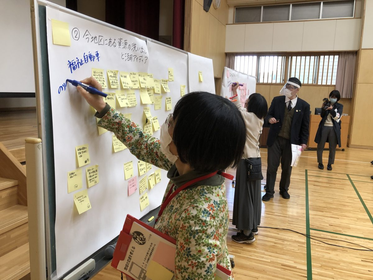 『地域まんまる in 川中島 地域の交通を考える』を開催
